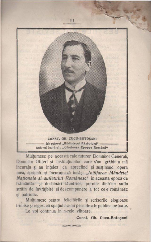 C G Cucuc