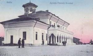 Brăila- Gara Fluvială Română- Ilustrată din 1909