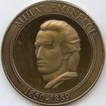 Medalia,realizata,la,Galati [800x600]