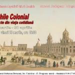 """Vernisaj expoziție la Muzeul Județean Botoșani ,,Chile colonial - Aspecte din viața cotidiană"""" (http://vorniceneanul.ro)"""