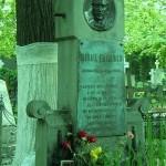 COMEMORAREA MORŢII LUI EMINESCU ÎN CAPITALĂ (Cuvântare)