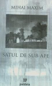 Satul-de-sub-ape [640x480]