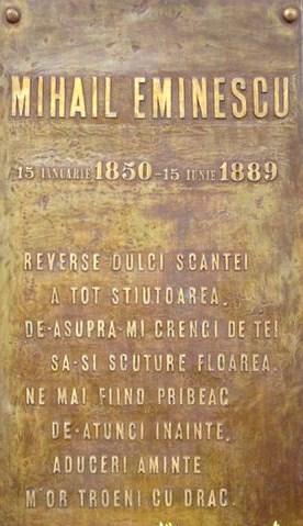 eminescu[1] [640x480]