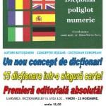 """AUTORI BOTOȘĂNENI – CONCEPȚIE IEȘEANĂ - DICȚIONAR EUROPEAN! Lansarea ,,Dicționarului poliglot numeric"""""""