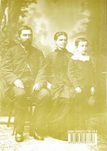 Coperta-2, George Enescu,meleagurile natele si ale copilariei