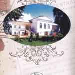 Proprietatea funciară în judeţul Botoşani