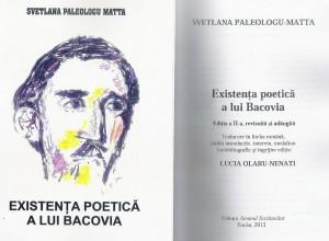 Existenta poetica a lui Bacovia, editia a II-a [1024x768]