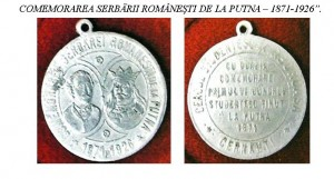 Medalii,Putna