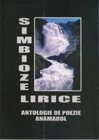 Antologie Simbioze lirice [320x200]