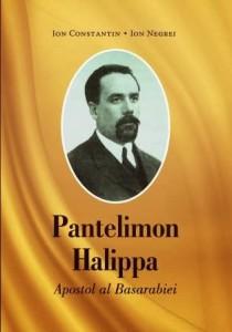 carte hallipa
