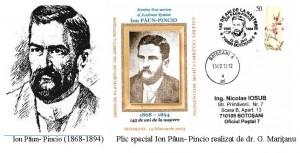 Pinciuc,by Iosub