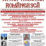 Arena revistelor. VATRA NOASTRĂ ROMÂNEASCĂ: ni se arată nr.15(36)/2014