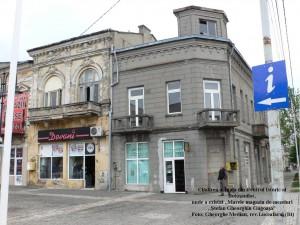 Magazin mezeluri,Gugoașă