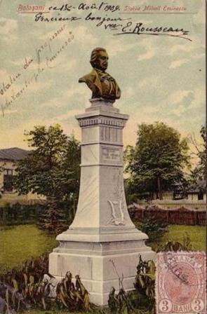 Bust,Eminescu125