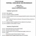 Botoșani. Festivalul-Concurs de Ouă Încondeiate, Ediția a III-a,  în perioada 9-10 aprilie 2016.