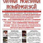 """Arena revistelor. """"Vatra Noastră Românească"""" , la numărul 22/43: Eternă recunoştinţă eroilor neamului!"""