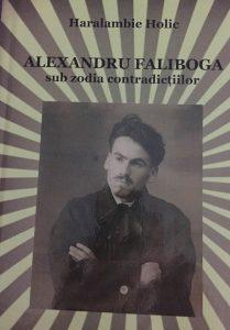 Al Faliboga,by Holic
