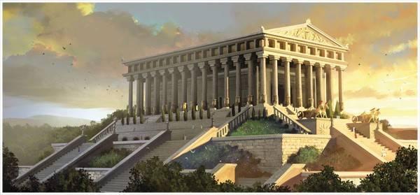 muzeu-effes