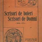EPISTOLARUL ROMÂNESC