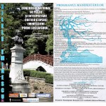 La Botoșani, pentru Eminescu un Omagiu (Programul manifestarilor 14-16 iunie 2013)