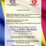 """,,Ziua Limbii Române"""", la noi, cu sprijinul Primăriei Botoșani"""
