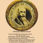 """Zilele Nicolae Iorga"" - 26-27 noiembrie 2013"