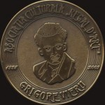 Prima medalie dedicată poetului Grigore Vieru