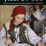 Reviste culturale botoșănene. ȚARA DE SUS