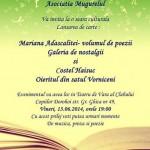 """La Dorohoi, Seara culturală: ,,Tradiție, Muzică și Poezie"""""""