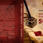 O istorie literară a comunicării prin scrisoare în spaţiul geo-istoric  românesc în ultima jumătate de mileniu