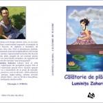 """Ana Urma – recenzie volumul """"Călătorie de plăcere"""" de Luminiţa Zaharia"""