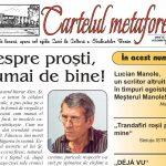 Autostrada literară: Botoșani -  Buzău, Luceafărul - Cartelul metaforelor