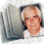 Nicolae Vălăreanu Sârbu: Poeme dedicate lui M. Eminescu