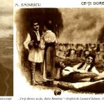"""MIHAI EMINESCU:  ,,CE-ŢI DORESC EU ŢIE, DULCE ROMÂNIE!"""",  150 de ani de la publicare"""