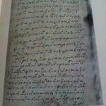 Un întreg unitar: autorii înfăptuirii și cei ai consemnării istoriei