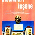 """,,Însemnări ieșene"""", iunie 2018, număr închinat amintirii lui Mihai Eminescu"""