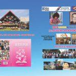 Ziua Limbii Române sărbătorită de revista de turism STARPRESS şi Liga Scriitorilor Români
