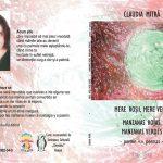 Mărul văzut de Claudia Mitră prin prisma iubirii