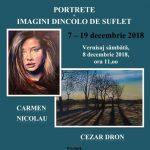 """Cronică de expoziței.  Carmen Nicolau şi Cezar Dron, """"Portrete şi imagini dincolo de suflet"""""""