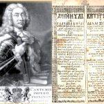 Integrala manuscriselor Dimitrie Cantemir