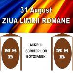 Grai românesc