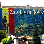 Doar în limba română un singur nume poate însemna totul