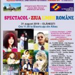 Revista internațională Starpress și Liga Scriitorilor sărbătoresc Ziua Limbii Române la Olănești