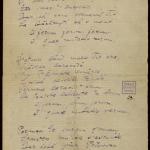 """Muzeul Scriitorilor Botoșăneni. Ctitor - Ionel Novac: """"Cântec Caracudesc"""", o poezie comună Mihai Eminescu – Miron Pompiliu"""