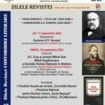 """Premiile revistei """"Convorbiri literare"""", ediţia a XXIV-a, Iaşi, 17-18 septembrie 2020"""