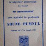 Debutul literar al lui Mihai Eminescu