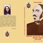 Oglinda scriitorilor botoşăneni – Dimitrie Ralet